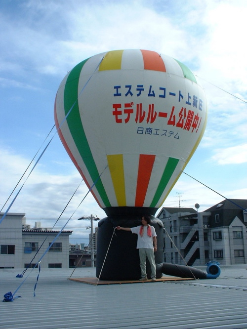 Hot Air Balloon Shaped Inflatables 21' hab for japan