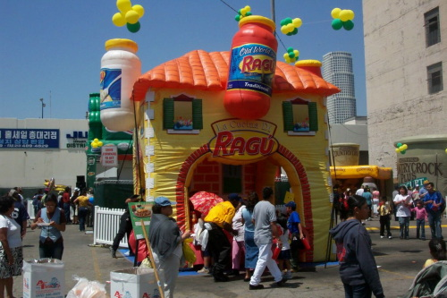 Inflatable Buildings and Tents ragu building