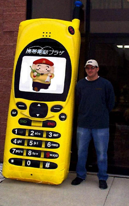 Inflatable Product Replicas japanese cell phone